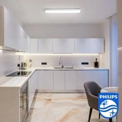 필립스 램프옴 라르고 프리미엄 LED 주방등 대 1150*180 2년 A/S