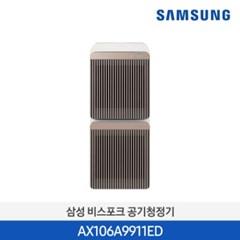 [삼성전자] 비스포크 큐브™ Air 공기청정기 32평