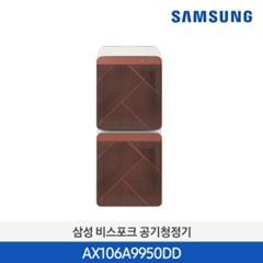 [삼성전자] 비스포크 큐브™  펫케어 공기청정기 (53+53㎡)