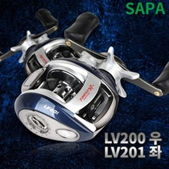 SAPA LV200(우) LV201(좌 13볼베이트릴선택형바다민물