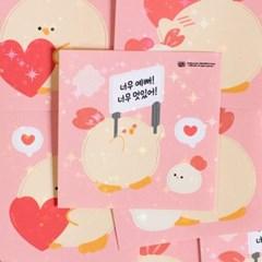 병아리 만두 사랑넘쳐 새우삠 빅 스티커 - 3종