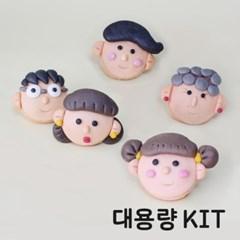 가족 송편 만들기세트 대용량 반달떡 DIY 키트