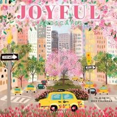 2022 캘린더 Joyful landscapes