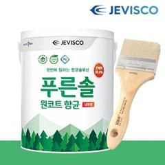 원코트 항균페인트 3L+페인트붓 수성페인트 곰팡이방지