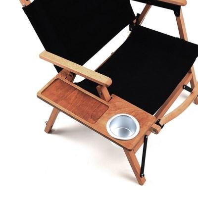 커밋체어 사이드 테이블 컵홀더 딥브라운