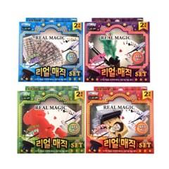 마술도구 마술체험 마술배우기 리얼 매직 마술세트