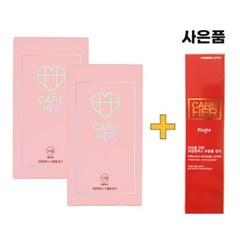 [케어허] 슬림 초박형 콘돔 12P 2set 24P구성