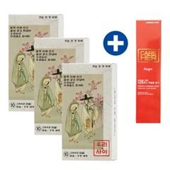 [우리사이] 울트라씬 초박형 콘돔 10P 3set 30P구성
