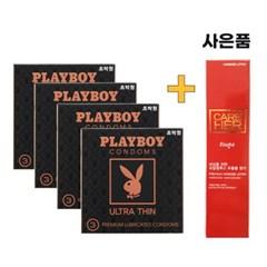 [플레이보이] 울트라씬 초박형 콘돔 3P 4set 12P구성