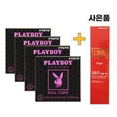 [플레이보이] 리얼타이트 초박말착형 콘돔 3P 4set 12P구성