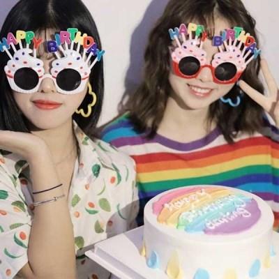 1+1 생일파티 안경 썬글라스 이벤트 기념일용품