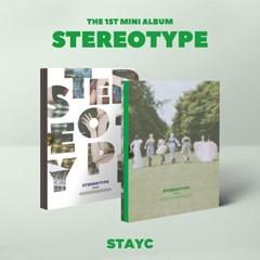 STAYC(스테이씨) - 미니 1집 [STEREOTYPE](2버전 세트)