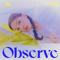 백아연(Baek A Yeon) 미니 5집 앨범 [Observe]