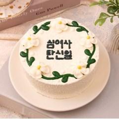 꽃이 총총총, 꽃다발 케이크