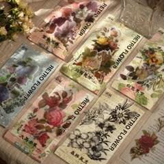 빈티지 꽃 식물 장미 해바라기 다꾸 다이어리 스티커
