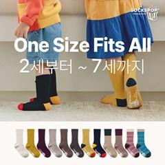 삭스팝 원사이즈 유아동 어린이 아기 양말세트