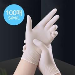 일회용 니트릴 라텍스 요리 식품용 위생 장갑 100매 S/M/L 3size