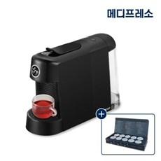 메디프레소 티/커피 캡슐 머신 NIXIE 닉시 블랙 / 네스프레소 호환