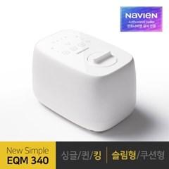 [경동나비엔] 온수매트 New Simple EQM340-KS 슬림형 킹