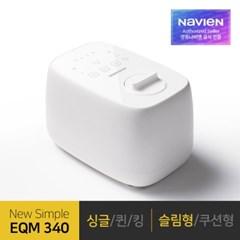 [경동나비엔] 온수매트 New Simple EQM340-SS 슬림형 싱글