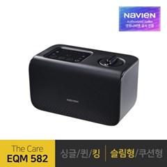 [경동나비엔] 온수매트 The Care EQM582-KS 슬림형 킹