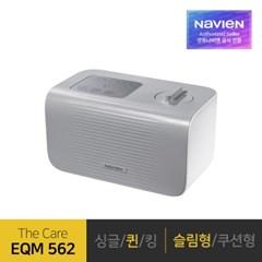 [경동나비엔] 온수매트 The Care EQM562-QS 슬림형 퀸
