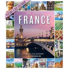 2022 캘린더 365 프랑스