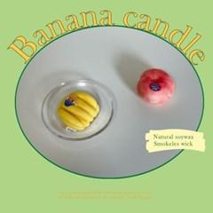 [1+1]천연 바나나캔들 과일캔들 단품 생일선물 답례품 방향제