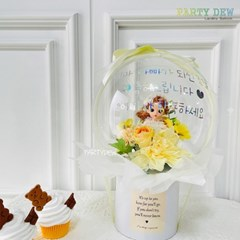 옐로우테마 ver2 인형 꽃풍선 /무료레터링 생일축하풍선