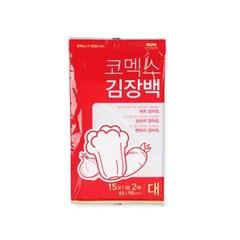 코멕스 김장백 대형 (15포기용 2매) 김장비닐 김치백