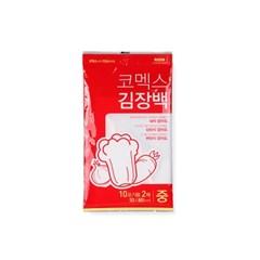 코멕스 김장백 중형 (10포기용 2매) 김장비닐 김치백