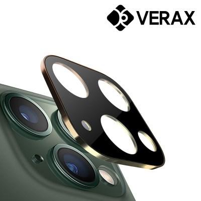PF006 갤럭시노트10플러스 액정 필름 메탈 카메라