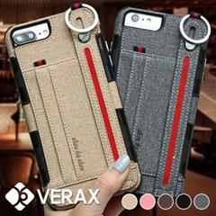 P147 아이폰6S 카드수납 패브릭 핸드스트랩 케이스
