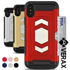 P081 아이폰6S 카드슬롯 마그네틱 하드 케이스