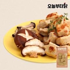 [오늘부터닭] 닭가슴살 큐브 더블머쉬룸 100g 1팩