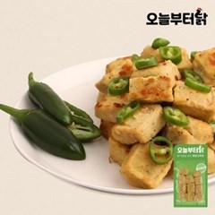 [오늘부터닭] 닭가슴살 큐브 청양고추 100g 1팩