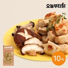 [오늘부터닭] 닭가슴살 큐브 더블머쉬룸 100g 10팩