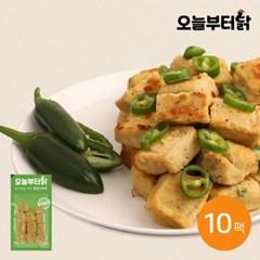 [오늘부터닭] 닭가슴살 큐브 청양고추 100g 10팩