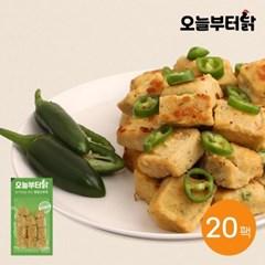 [오늘부터닭] 닭가슴살 큐브 청양고추 100g 20팩