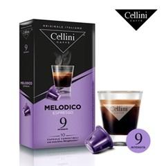 [셀리니] 캡슐 멜로디코 50g 1+1