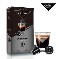 [셀리니] 캡슐 인텐소 50g 1+1