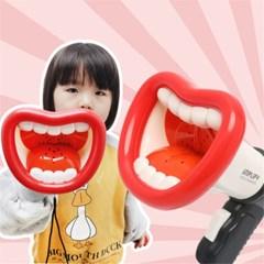 재밌는 입모양 확성기 음성변조 메가폰 장난감 H