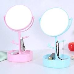 비진 라운드형 걸이 수납용 탁상 거울
