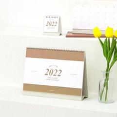 2022 워너디스 클래식 데스크 캘린더 A4 (가로형)