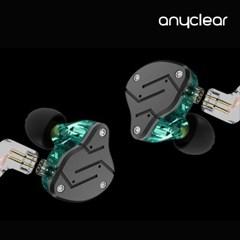 애니클리어 KZ-ZSN 분리형 이어폰 고음질 인이어 이어폰