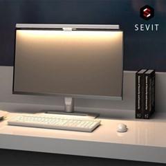 애니클리어 LED스탠드 모니터조명 USB독서등 스크린바 PDB-LTL6