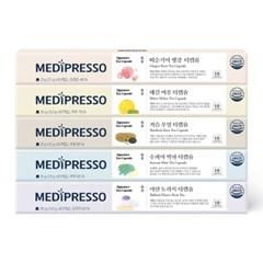 메디프레소 건강 한차 티캡슐 5종세트 / 네스프레소 호환