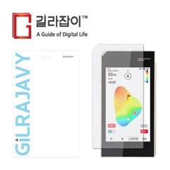 보이스캐디 야디지북 Y1 라이트온 저반사 액정보호필름 2매