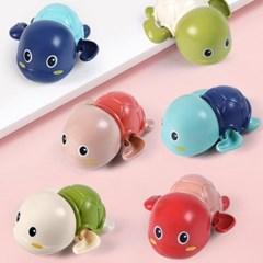 아기 물놀이 장난감 헤엄치는 태엽 거북이(1개입 랜덤발송) 목욕놀이