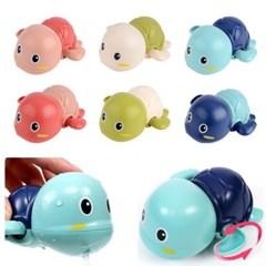 아기 물놀이 장난감 헤엄치는 태엽 거북이(6개입) 목욕놀이 수영하는